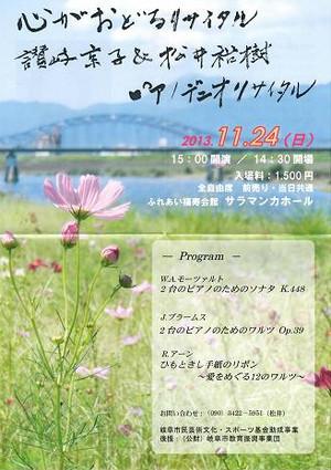 Sanuki_3
