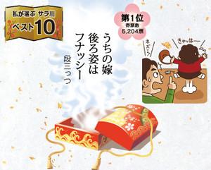 Best_10_img_002