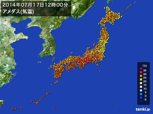 Japan_detail_temp_large