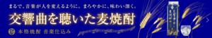 Bn_140912_denen_top