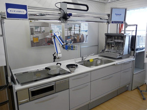 Panasonicdishwashingbot