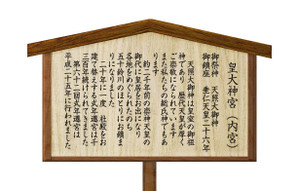 Naiku_01_2