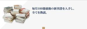 Topin_box01