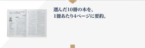 Topin_box03