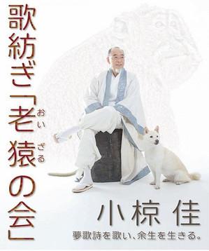 Ogura_hp