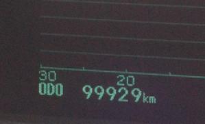 Dscn29421