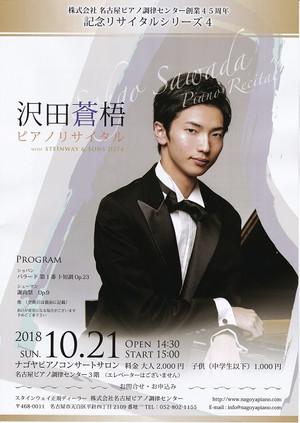 Img_20180915_0001_new11
