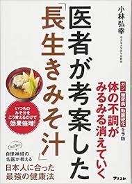 Nagaiki