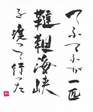 Img_20170225_0001_new