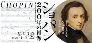200801_bn_01