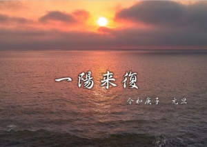 Photo_20191231191401