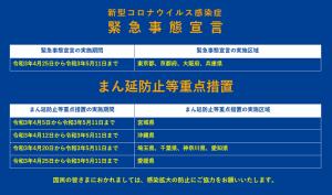 Photo_20210428160001