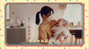 Rakuraku_kazoku_poster