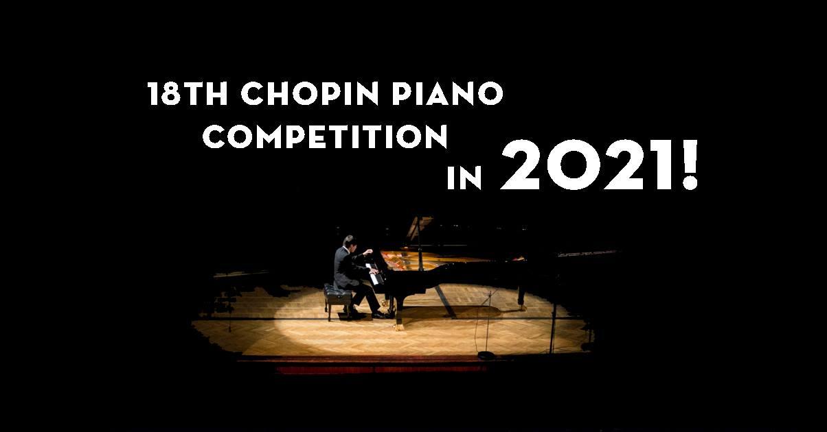 2020 第18回ショパン国際ピアノコンクール 日本人出場者: 壺中日月長